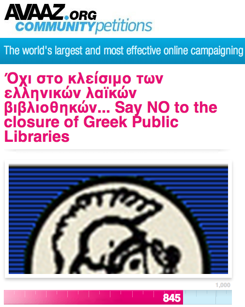 AVAAZ-Greek-Public-Library